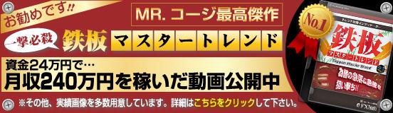 banner4_50761.jpg